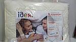 Одеяло Летнее двуспальное 175 х 210 Comfort Standart 150г/м, тм Идея, фото 4