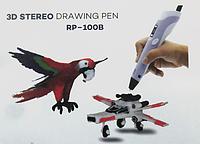 3D Ручка RP-100B с ЖК-дисплеем (3D Принтер)