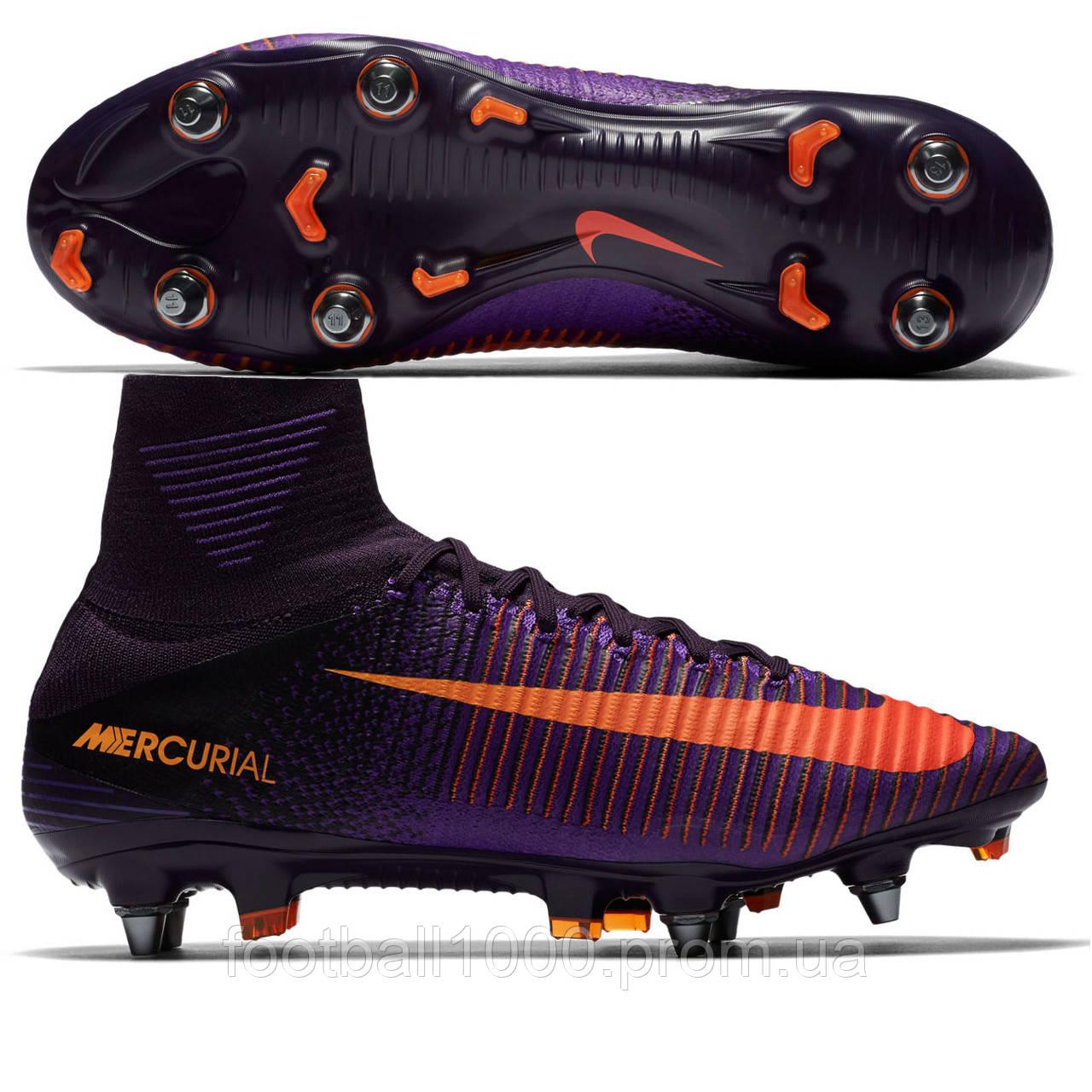 7571288a Бутсы футбольные Nike Mercurial Superfly V SG-PRO 831956-585 - ГООООЛ! >