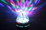 Диско лампа вращающаяся, фото 2