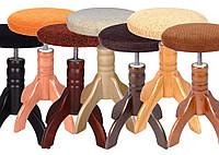 Обертове крісло 4 ноги, для музикантів