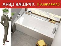 Акриловая Ванна RAVAK (РАВАК) Campanula II CA21000000