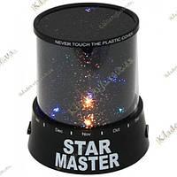 Проектор звездного неба - ночник Star Master, фото 1