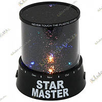 Проектор звездного неба - ночник Star Master