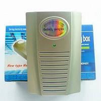 Экономитель энергии electricity saving box si-1 N1