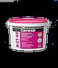 Краска фасадная Ceresit CT-44 акриловая (10л)