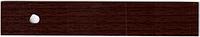 Кромка ABS Бук тирольский шоколадный H1599