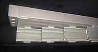 Карниз японских штор 3,5м 4-хрядный