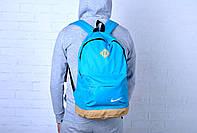 Стильный рюкзак городской найк (Nike)