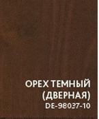 Покрытие Vinorit Орех темный (дверная)