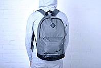 Молодежный Спортивный рюкзак городской найк (Nike), серый