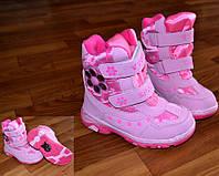 Детские зимние ботинки для девочки 27-32