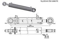 Гидроцилиндр на погрузчик Т-156 .ГЦ 125.63.710.1160.70 подъема стрелы Т-156