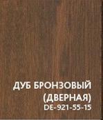 Покрытие Vinorit Дуб бронзовый (дверная)