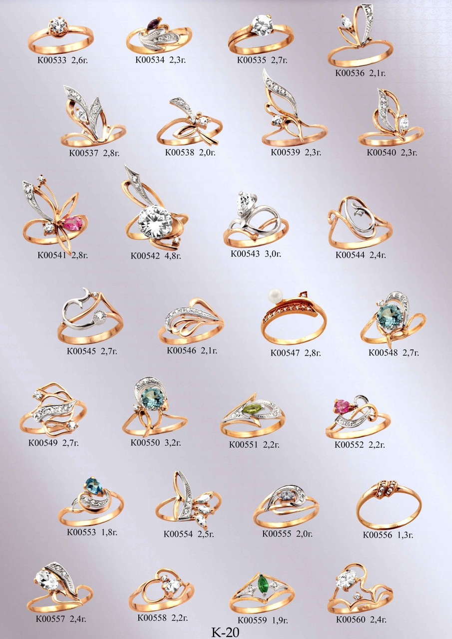 золотые кольца каталог фото 585