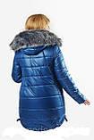 Женская куртка на холлофайбере батал, фото 2