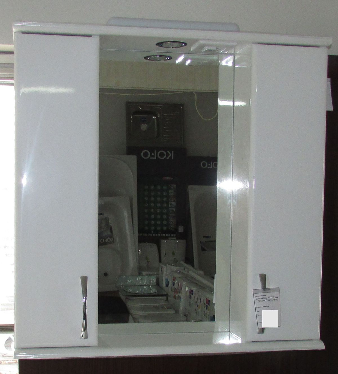 Зеркало Z11 Стандарт-80 (805х167х703) с подсветкой