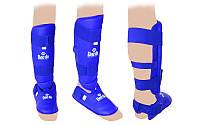 Защита для ног (голень+стопа) разбирающаяся PU DAEDO