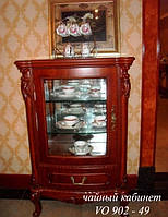 Чайный кабинет V0902-49 каштан