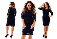 Нарядное и очень красивое гипюровое платье большого размера 50-54  короткое до колена темно-синее