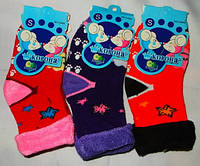 Носки детские махра за 3 пары 1-2 года
