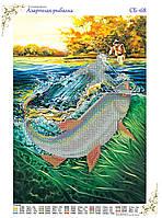 Схема для вышивки бисером Азартная рыбалка