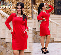 "Нарядное короткое платье+футляр ""Angelina"""