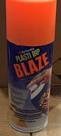 Жидкая резина Plasti Dip Blaze Orange спрей Пласти Дип