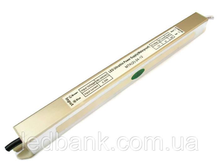 Блок питания герметичный 12В 24 Вт MTK-24-12