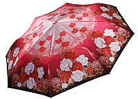 Женский зонт Три Слона  САТИН ( полный автомат ) арт.137-6