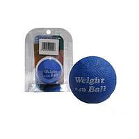 Мяч утяжеленный W-026-0,5LB 225 г