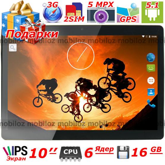 Планшет Навигатор LENOVO Joga 10 дюймов Android 6 ядер 16 gb 1gb GPS IPS 3G wi fi 2 sim подарок пленка и чехол - Mobiloz - інтернет магазин розумних покупок в Киеве