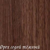 Плакетка (подложка для диплома) MDF 20x30 (орех седой темный,двухсторонняя ламинация)