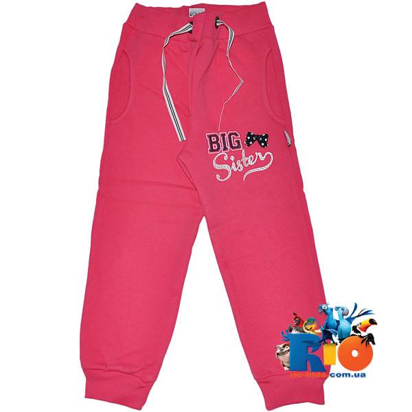 """Детские спортивные брюки """"Big Sister"""" , трикотажные (флис) , для девочки от 5-8 лет"""