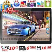 GPS Планшет Навигатор LENOVO Joga 10 дюймов Rom 16 Gb Ram 1 Gb 6 ядер android 3G IPS 2 сим Wi Fi+ чехол пленка