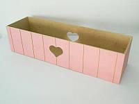 Ящик балконный для цветов розовый