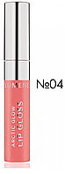 Lumene Arctic Glow Lip Gloss 8ml #4 Блеск для губ (оригинал подлинник  Финляндия)