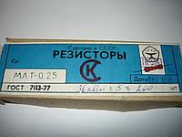 РЕЗИСТОРЫ МЛТ-0,25 36ком 5% (ЛОТ-50ШТ)