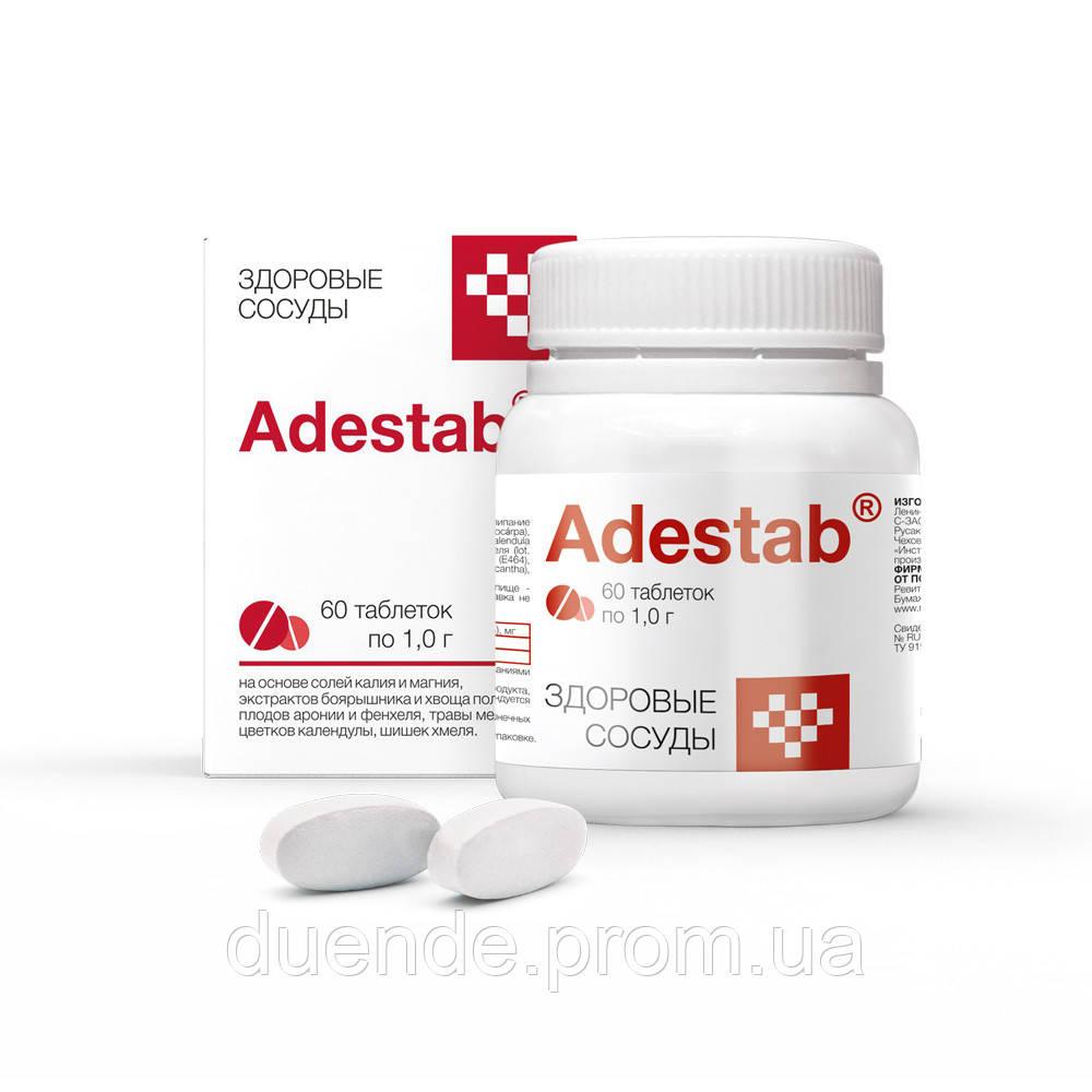 Адестаб НПЦРИЗ - здоровые сосуды, стабильное давление 60 капсул
