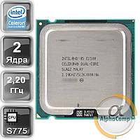 Процессор Intel Celeron Dual Core E1500 (2×2.20GHz/512Kb/s775) БУ