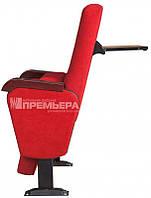 Кресла для конференц залов с пюпитрами