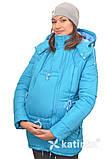 Зимняя куртка для беременных и слингоношения 4в1, бирюзовая, фото 2