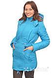 Зимняя куртка для беременных и слингоношения 4в1, бирюзовая, фото 4