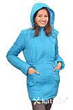 Зимняя куртка для беременных и слингоношения 4в1, бирюзовая, фото 5