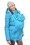 Зимняя куртка для беременных и слингоношения 4в1, бирюзовая, фото 6