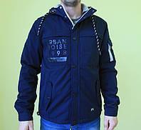 Мужская спортивная куртка Remain 7469 синий код 274б