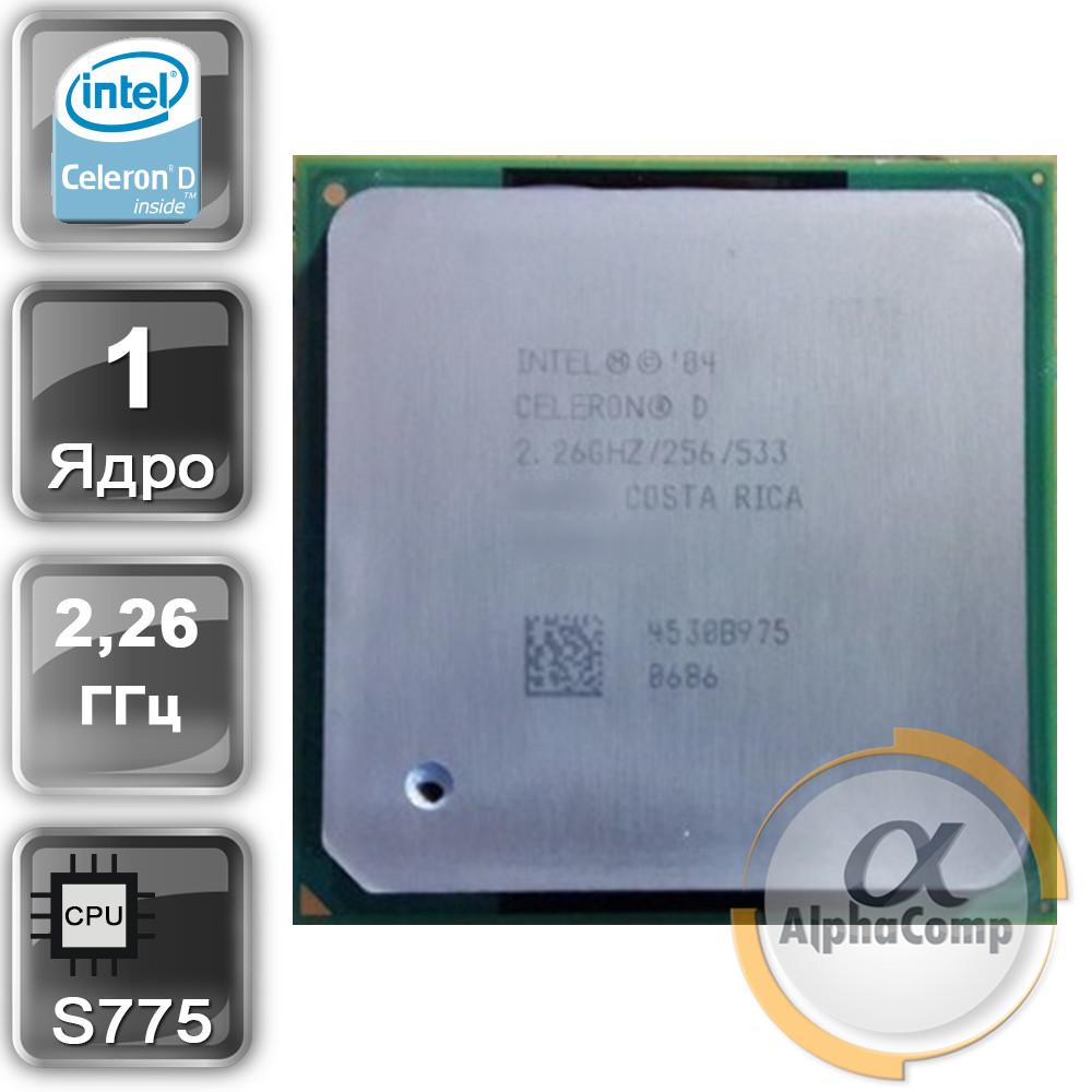 Процесор Intel Celeron D315 (1×2.26 GHz/256Kb/s775) БО