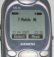 Стекло для телефона Siemens ME45, S25