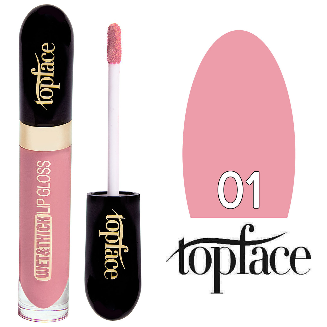 TopFace Блеск для губ Wet&Thick PT-202 Тон №01 pastel pink, матовый