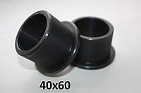 Кольца переходные  40x60 к фрезам